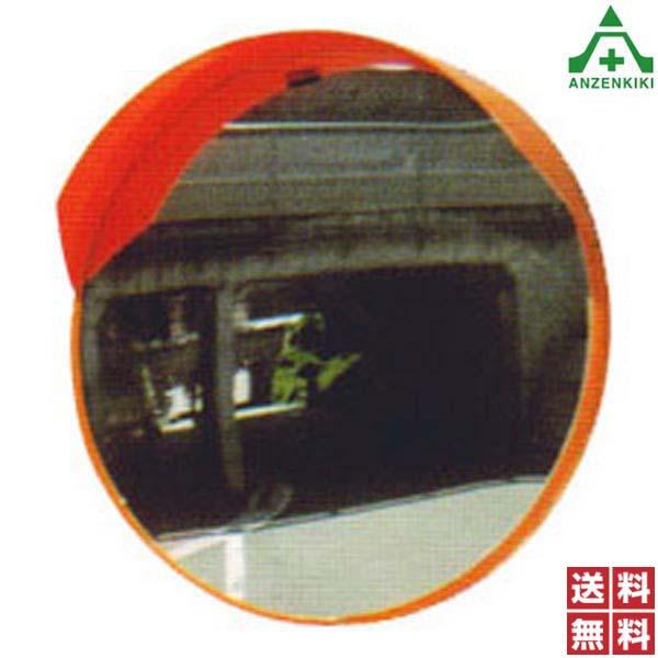 協和製作所 スッキリミラー24M SKM-1000S 丸型φ1000 ミラーのみ (φ89.1用裏金具付) (個人宅発送不可/代引き決済不可) カーブミラー ステンレスミラー 道路反射鏡 防雲ミラー 一面鏡 道路反射鏡協会認定品 KYOWA