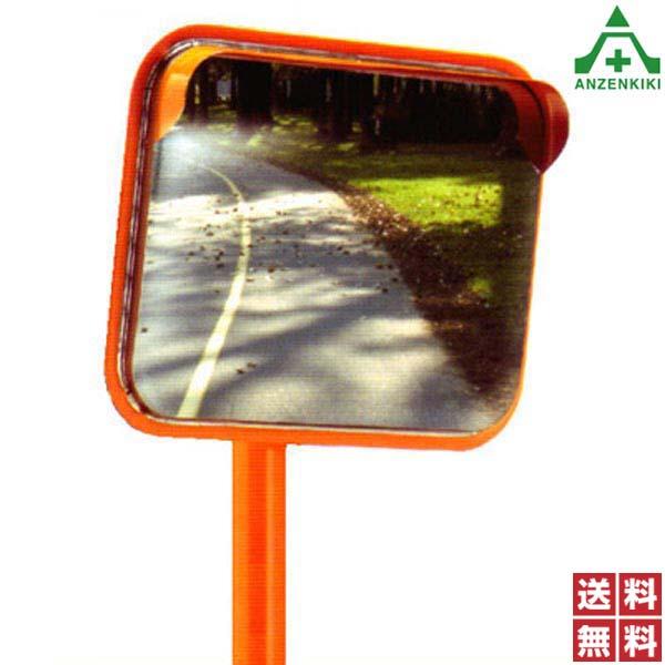 ナック ケイ エス ステンレス製 カーブミラー 角型 600×800mm ポール付 (φ76.3×4000mm) (個人宅発送不可/代引き決済不可) 道路反射鏡 ステンレスミラー 一面鏡 道路反射鏡協会認定品 海道工業 NAC