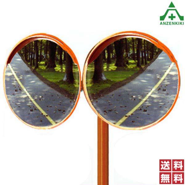 ナック ケイ エス ステンレス製 カーブミラー 2面鏡 丸型φ600 ポール付 ポール (φ76.3×4000mm) (個人宅発送不可/代引き決済不可) 道路反射鏡 ステンレスミラー 二面鏡 道路反射鏡協会認定品 海道工業 NAC