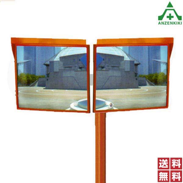 ナック ケイ エス アクリル製 カーブミラー 2面鏡 角型 500×600mm ポール付 ポール (φ76.3×4000mm) (個人宅発送不可/代引き決済不可) 道路反射鏡 アクリルミラー 二面鏡 道路反射鏡協会認定品 海道工業 NAC