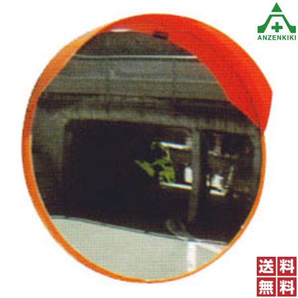 協和製作所 アクリル製 カーブミラー 丸型 600φ 本体のみ (個人宅発送不可/代引き決済不可)アクリルミラー 道路反射鏡 一面鏡 道路反射鏡協会認定品 KYOWA