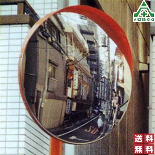 ステンレス製カーブミラー 1面鏡 丸型 Z-800φ ポール付(76.3Φ×4000mm)     ■メーカー直送につき代引き不可■