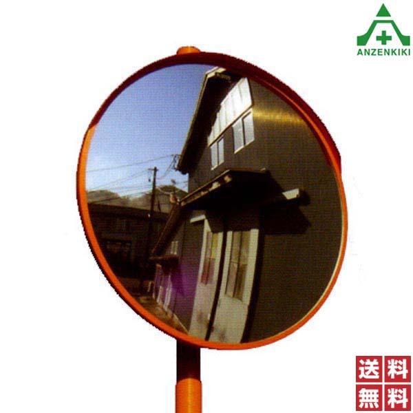 アクリーン カーブミラー 1面鏡 丸型 600Φ ポール付(76.3Φ×3600mm)     ■メーカー直送につき代引き不可■