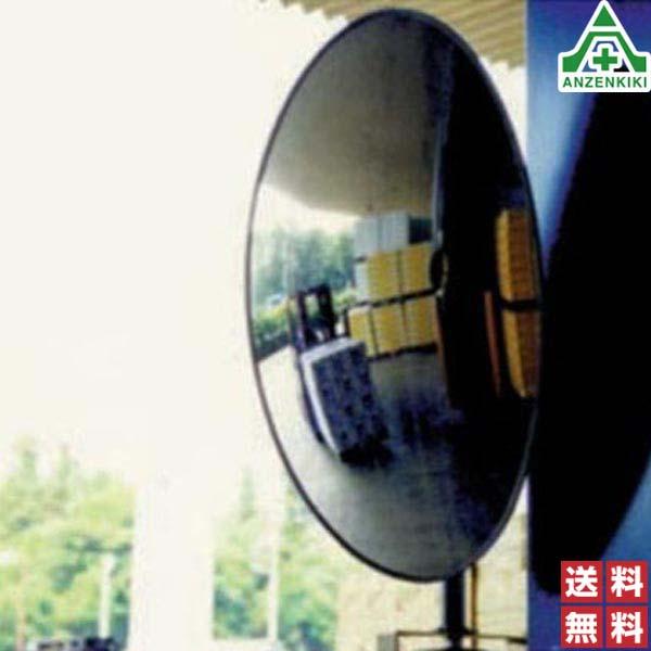 869-64 フォーク出口ミラー (柱壁を利用) (メーカー直送/代引き決済不可) カーブミラー アクリルミラー 構内用ミラー フォークリフト用ミラー 楕円形ミラー