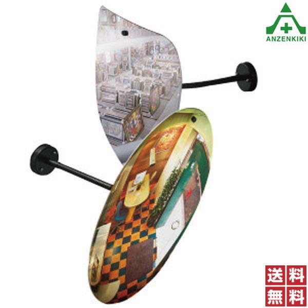 ナック ケイ エス びゅーミラー 420×620mm (角形) (個人宅発送不可/代引き決済不可) カーブミラー アクリルミラー 室内用ミラー 防犯ミラー NAC