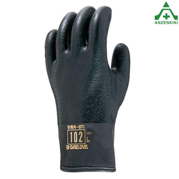 防寒手袋 ダイローブ 102BK ブラック 10双セット (メーカー直送/代引き決済不可) 防寒対策 作業手袋 防寒グローブ