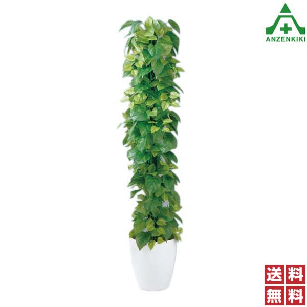 フラワープランター (メーカー直送/代引き決済不可)イメージアップ 造花グリーン(ツリー) 935-63 フェイクグリーン 鉢植え 観葉植物 ライムポトス 店舗装飾