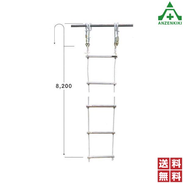 ツヨロン 仮設用吊りはしご M-551 メーカー:藤井電工   ■メーカー直送につき代引き不可■