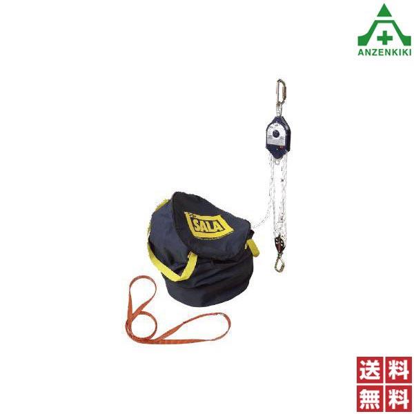RSQ-PRD-30 レスキューポジショニングシステム(PRD) メーカー:藤井電工   ■メーカー直送につき代引き不可■