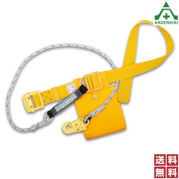 ツヨロン 短絡抑制型安全帯 TB-5AN-10 (メーカー直送/代引き決済不可) 藤井電工 新規格 安全帯 墜落制止用器具
