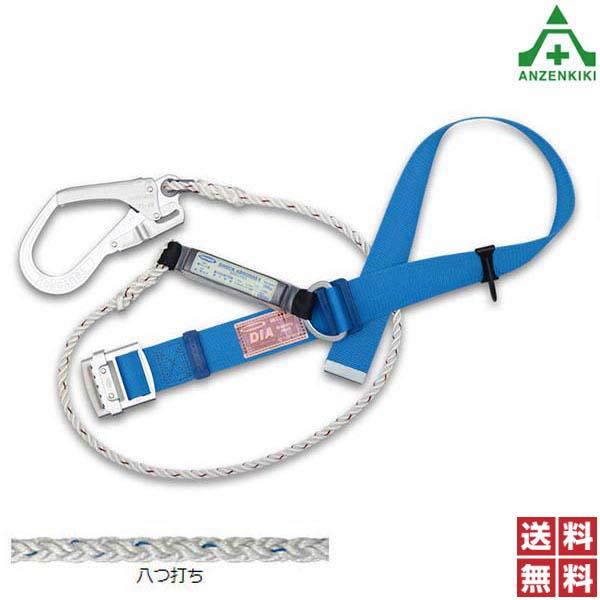 ツヨロン DIA安全帯 TB-DIA-599C 20本セット (メーカー直送/代引き決済不可) 藤井電工 新規格 安全帯 墜落制止用器具