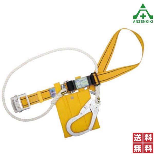 ツヨロン 酸対策型安全帯 TB-POA-599 (メーカー直送/代引き決済不可) 藤井電工 新規格 安全帯 墜落制止用器具