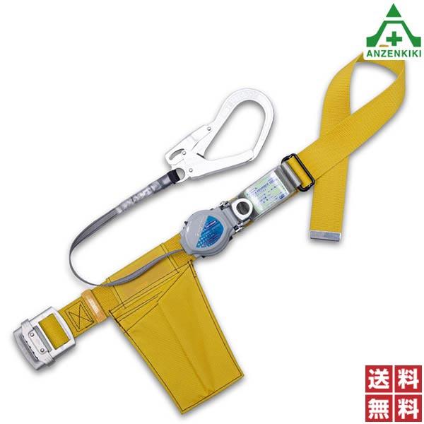 ツヨロン 2wayリトラ安全帯 TB-TRL-593 (メーカー直送/代引き決済不可) 藤井電工 新規格 安全帯 墜落制止用器具