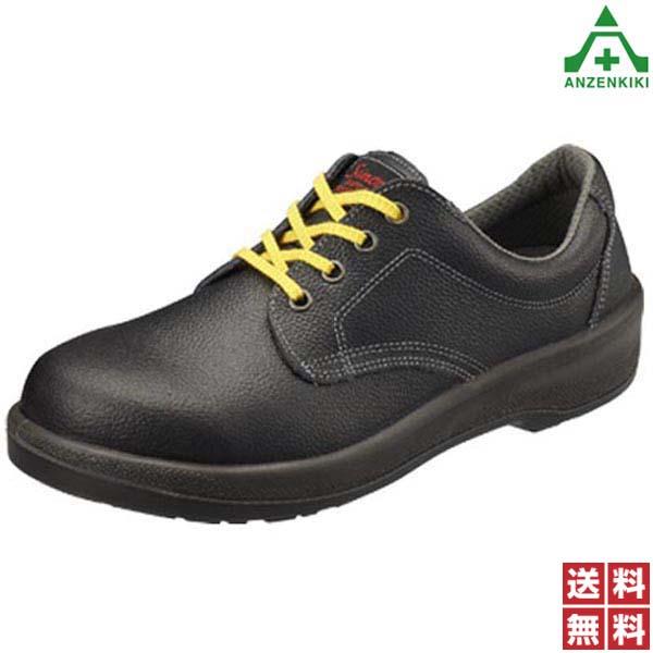 シモン 安全靴 7511静電靴 (29.0 30.0cm) (メーカー直送/代引き決済不可) 作業靴 ワークシューズ セーフティシューズ JIS T8103 樹脂先芯 耐滑 衝撃吸収