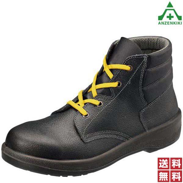 シモン 安全靴 7522静電靴 (23.5~28.0cm) 黒 (メーカー直送/代引き決済不可) ハイカット 作業靴 ワークシューズ セーフティシューズ JIS T8103 樹脂先芯 耐滑 衝撃吸収