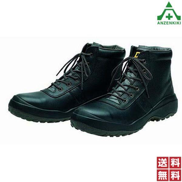 ドンケル 安全靴 ダイナスティコンフォート スニーカー DC803 (23.0~28.0cm EEE) ブラック (メーカー直送/代引き決済不可) ハイカット JIS T8101 革製 S種 樹脂先芯 作業靴 シューズ 男女兼用