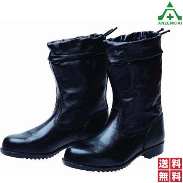ドンケル 安全靴 一般作業用 ソフト半長靴 セブン (23.5~28.0cm EEE) ブラック (メーカー直送/代引き決済不可) ソフト JIS T8101 革製 S種 鋼製先芯 合成ゴム底 耐滑 作業靴 シューズ 男女兼用
