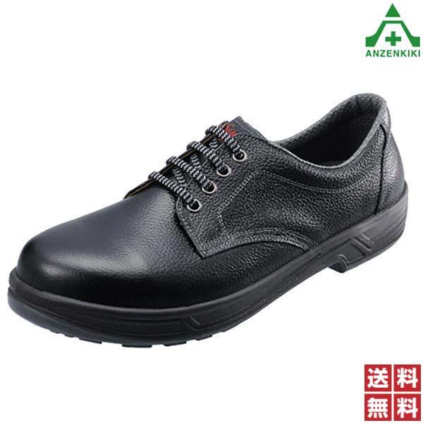 シモン 安全靴 シモンスター SS11(30.0cm) 黒 (メーカー直送/代引き決済不可) 作業靴 ワークシューズ セーフティシューズ JIS T8101 S種 樹脂先芯 衝撃吸収
