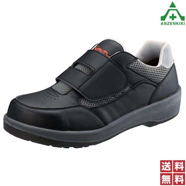 (メーカー直送/代引き決済不可) セーフティシューズ 作業靴 樹脂先芯 JSAA 8818 A種 反射材 プロスニーカー ブラック マジックテープ付 ワークシューズ 30.0cm) 衝撃吸収 (29.0 シモン 耐滑