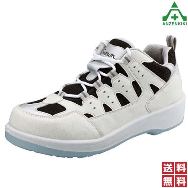 衝撃吸収 反射材 30.0cm) (29.0 安全靴 プロスニーカー (メーカー直送/代引き決済不可) 作業靴 シモン 耐滑 セーフティシューズ 白/黒 ワークシューズ A種 樹脂先芯 8800 JSAA
