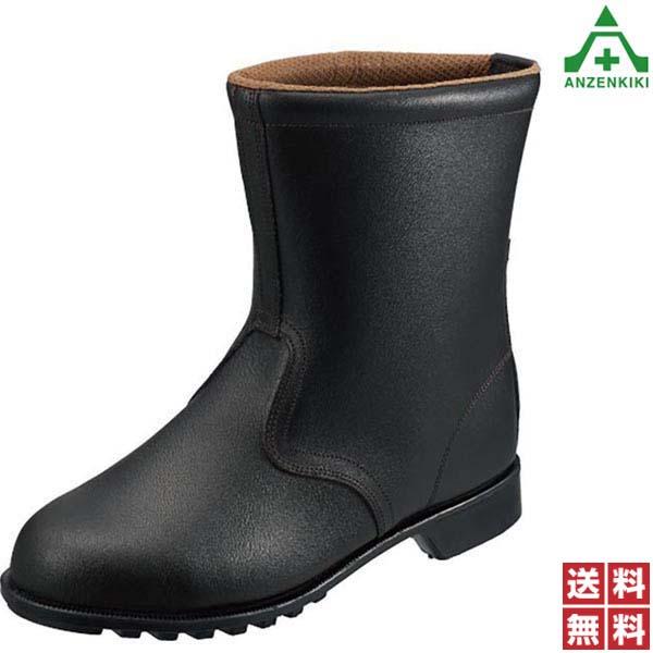 シモン 安全靴 FD44 (29.0 30.0cm) 黒 (メーカー直送/代引き決済不可) 半長靴 安全ブーツ セーフティブーツ 作業靴 ワークシューズ セーフティシューズ JIS T8101 S種 鋼製先芯