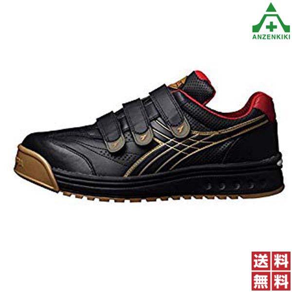 ドンケル 安全靴 ディアドラ ロビン RB-22 (23.0~29.0cm EEE) ブラック (メーカー直送/代引き決済不可) マジックテープ JSAA A種 樹脂先芯 作業靴 ワークシューズ 男女兼用