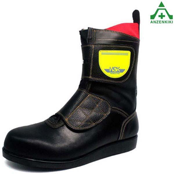 ノサックス アスファルト舗装用 安全靴 HSKマジック (29cm) セーフティシューズ ブーツ 安全作業靴 舗装作業靴 鋼製先芯 断熱底 ゴム底 耐油底 NOSACKS