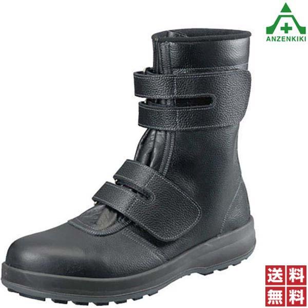 シモン 安全靴 SX3層底Fソール WS38 (23.5~28.0cm) 黒 (メーカー直送/代引き決済不可) 長編 半長靴 安全ブーツ マジックテープ付 作業靴 ワークシューズ JIS T8101 S種 樹脂先芯 耐滑 衝撃吸収