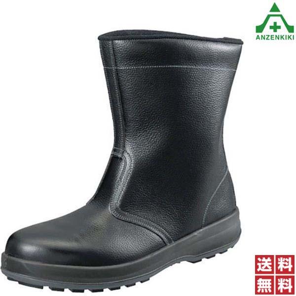 シモン 安全靴 SX3層底Fソール WS44 (23.5~28.0cm) 黒 (メーカー直送/代引き決済不可) 半長靴 作業靴 安全ブーツ ワークシューズ セーフティシューズ JIS T8101 S種 樹脂先芯 耐滑 衝撃吸収