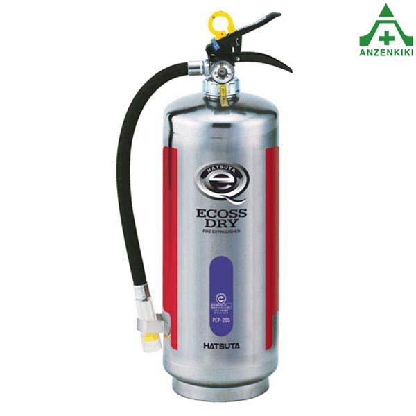 初田製作所 PEP-20S バーストレス 消火器 蓄圧式 (ステンレス) リサイクルシール付 (メーカー直送/代引き決済不可) HATSUTA エコマーク認定