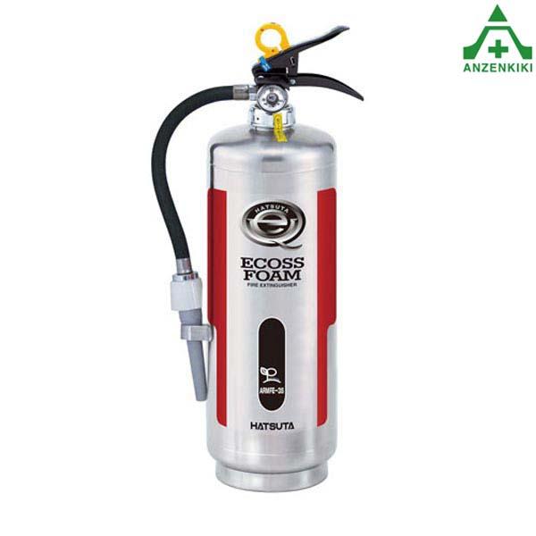 初田製作所 ARMFE-3S バーストレス 消火器 蓄圧式 (ステンレス) リサイクルシール付 (メーカー直送/代引き決済不可) HATSUTA 機械泡 水性膜 アルコール類火災