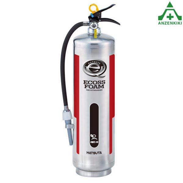 初田製作所 ARMFE-6S バーストレス 消火器 蓄圧式 (ステンレス) リサイクルシール付 (メーカー直送/代引き決済不可) HATSUTA 機械泡 水性膜 アルコール類火災