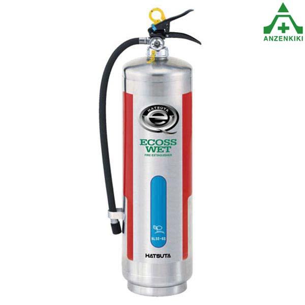 NLSE-6S バーストレス消火器 蓄圧式(ステンレス) リサイクルシール付  ■メーカー直送につき代引き不可■