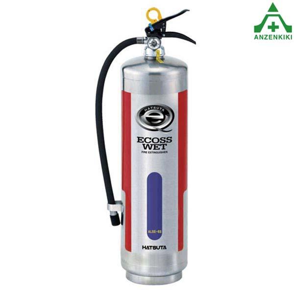 初田製作所 ALSE-6S バーストレス 消火器 蓄圧式 (ステンレス) リサイクルシール付 (メーカー直送/代引き決済不可) HATSUTA 強化液