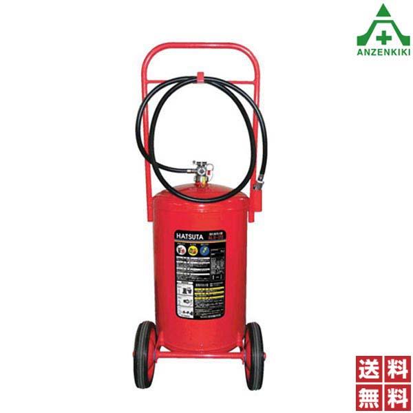 初田製作所 ALS-20 バーストレス 消火器 蓄圧式 (スチール) リサイクルシール付 (メーカー直送/代引き決済不可) HATSUTA 強化液