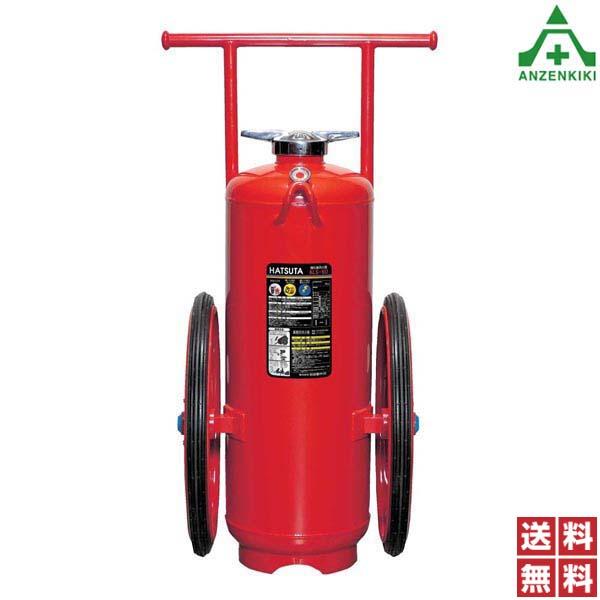 初田製作所 ALS-60 バーストレス 消火器 蓄圧式 (スチール) リサイクルシール付 (メーカー直送/代引き決済不可) HATSUTA 強化液 大型 車載