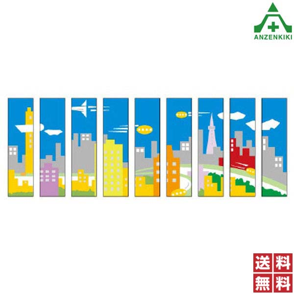 919-22 ワイドシート (21世紀) (メーカー直送/代引き決済不可) 工事現場 仮囲い用 安全鋼板用 フェンス用 イメージアップステッカー