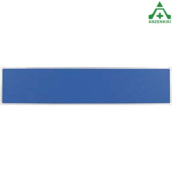 HR-41 法定表示板用ベース (メーカー直送/代引き決済不可) 注意看板 お願い看板 標識 工事現場 許可表 工事開始用品