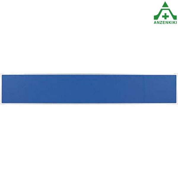 HR-51 法定表示板用ベース (メーカー直送/代引き決済不可) 注意看板 お願い看板 標識 工事現場 許可表 工事開始用品