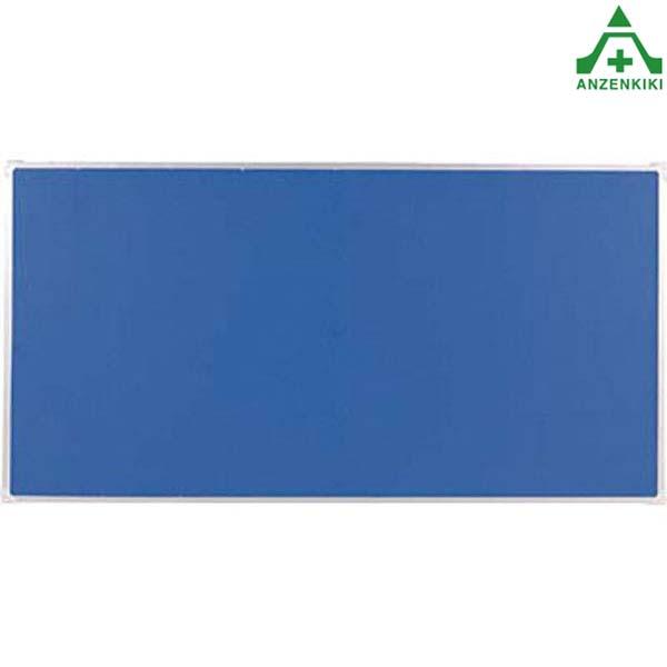 HR-62A 法定表示板用ベース (メーカー直送/代引き決済不可) 注意看板 お願い看板 標識 工事現場 許可表 工事開始用品