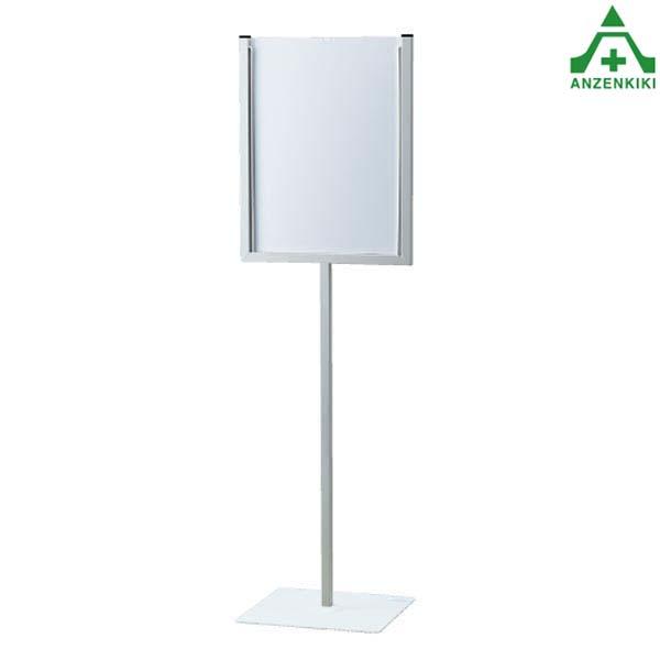 868-193 表示スタンド (片面表示) (メーカー直送/代引き決済不可) バリケード サインスタンド 屋内用看板 表示板 標識 案内看板 立て看板 スタンド看板