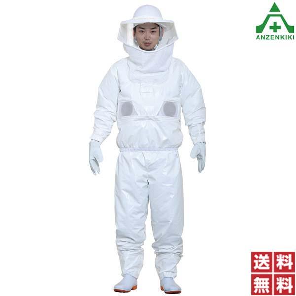 HO-845 蜂用防護服 ラプター3 空調ファン付 (メーカー直送/代引き決済不可) 蜂駆除 ハチ駆除 スズメバチ駆除 蜂の巣除去 作業員 虫よけ 虫取り
