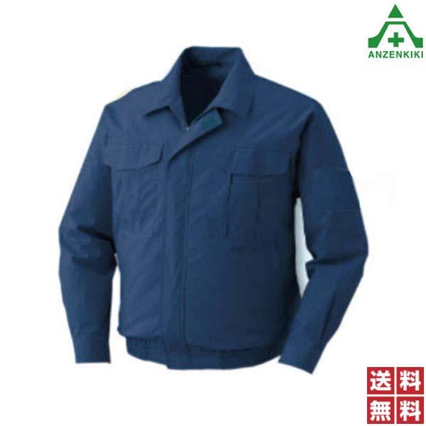 CN303 空調服 (綿) 電動ファン+ケーブル付セット (メーカー直送/代引き決済不可) 熱中症予防 工事現場 熱中症対策 作業員