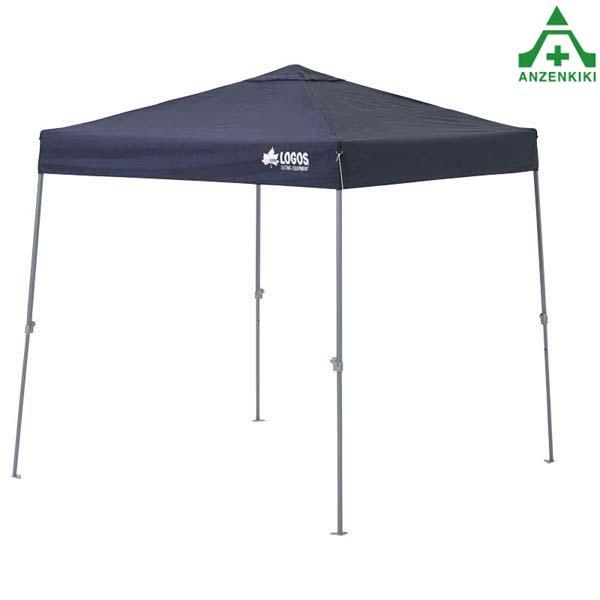 HO-1502 テント 2.0m (メーカー直送/代引き決済不可) 高さ調節 UVカット 休憩所 熱中症予防 工事現場 熱中症対策 作業員
