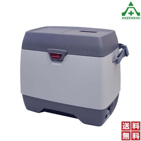 HO-715 クーラーBOX型冷凍冷蔵庫14L  ■メーカー直送品の為、代引き不可