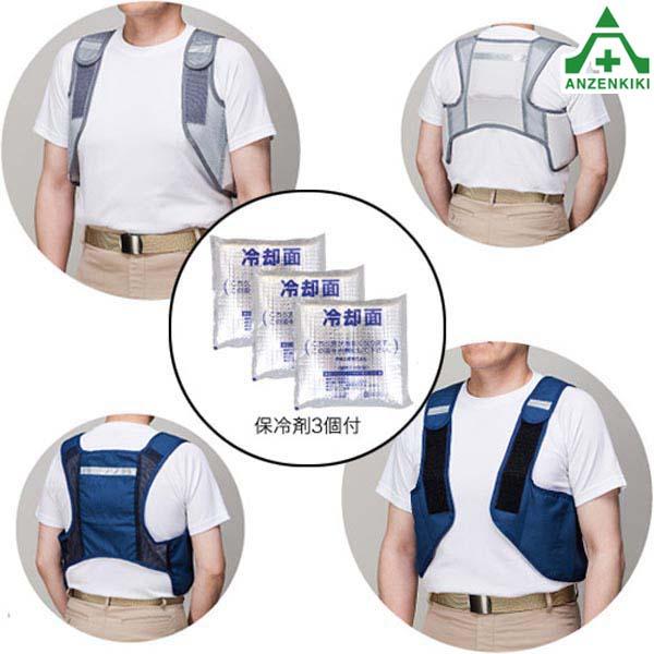 HO-81 アイスハーネス 保冷剤 熱中症予防 工事現場 熱中症対策 作業員
