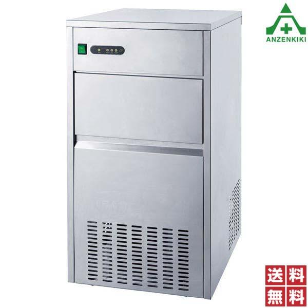 HO-544 業務用製氷機  ■メーカー直送品の為、代引き不可