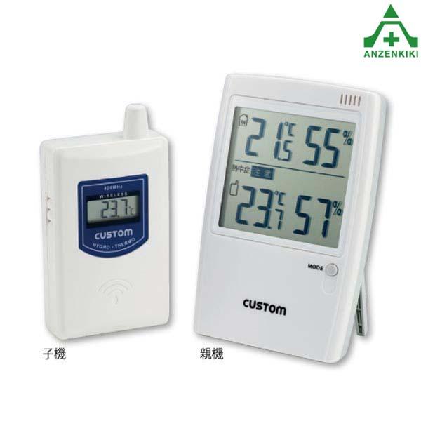 HO-234 熱中症警告無線温湿度モニター WBGT値 壁掛け 卓上 親機 子機 熱中症予防 工事現場 熱中症対策 作業員