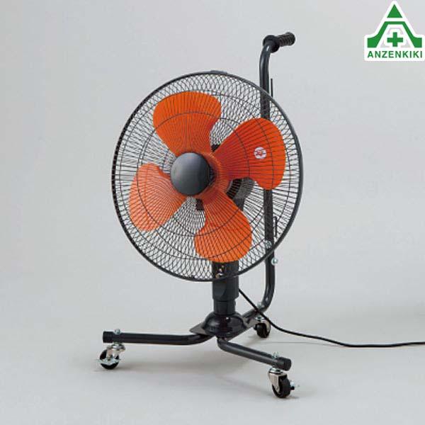 HO-103 工場扇 (床置きキャスター式)(メーカー直送/代引き決済不可) キャスター付 風量切替 自動首振り 業務用扇風機 熱中症予防 送風機 工事現場 熱中症対策 作業員