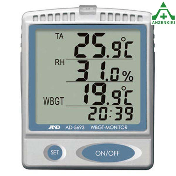 HO-40 熱中症指数モニター 室内用 WBGT値 アラーム付 壁掛け 卓上 熱中症予防 工事現場 熱中症対策 作業員